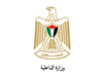 Ministry of Interior- PALESTINE