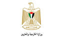 PALESTINE_Ministry_of_Foreign_affairs
